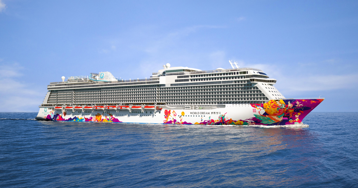 Book It Now Travel And Cruise Reviews