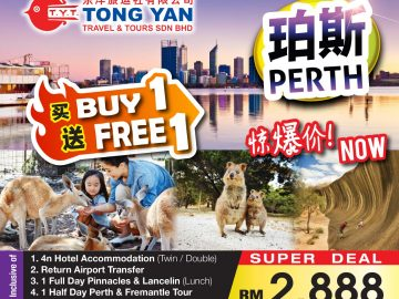 TongYan Travel